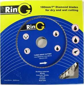 Круг алмазный RING 125х22,2 сегмент