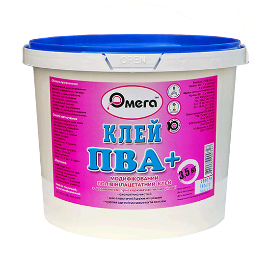 http://lnr-stroy.market/files/products/pva35.png